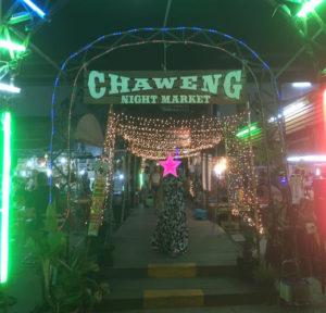 チャウエンナイトマーケット