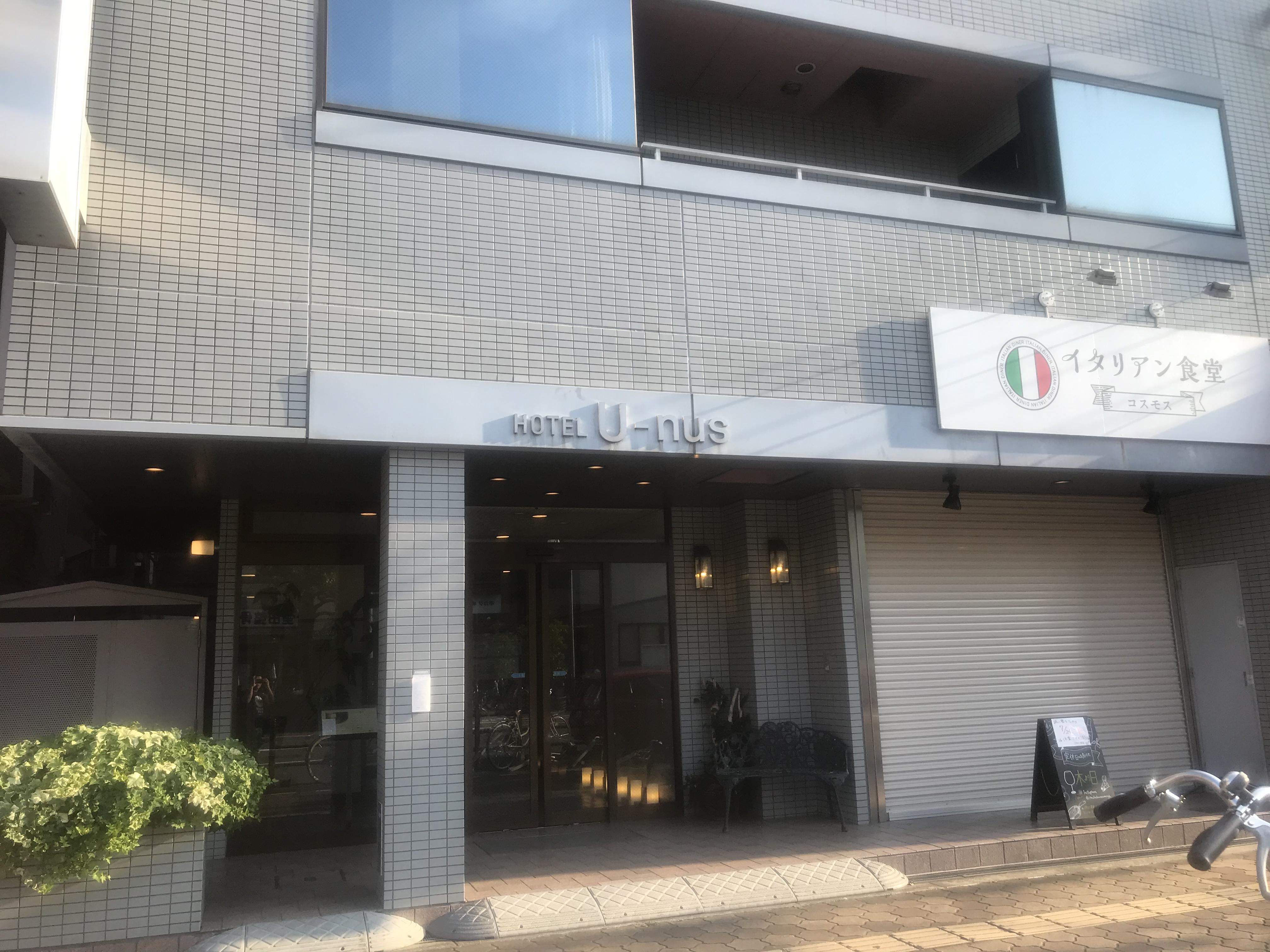 コスパ ☆4.0 大阪市 都島駅 ホテル OYO 516 HOTEL U-nus