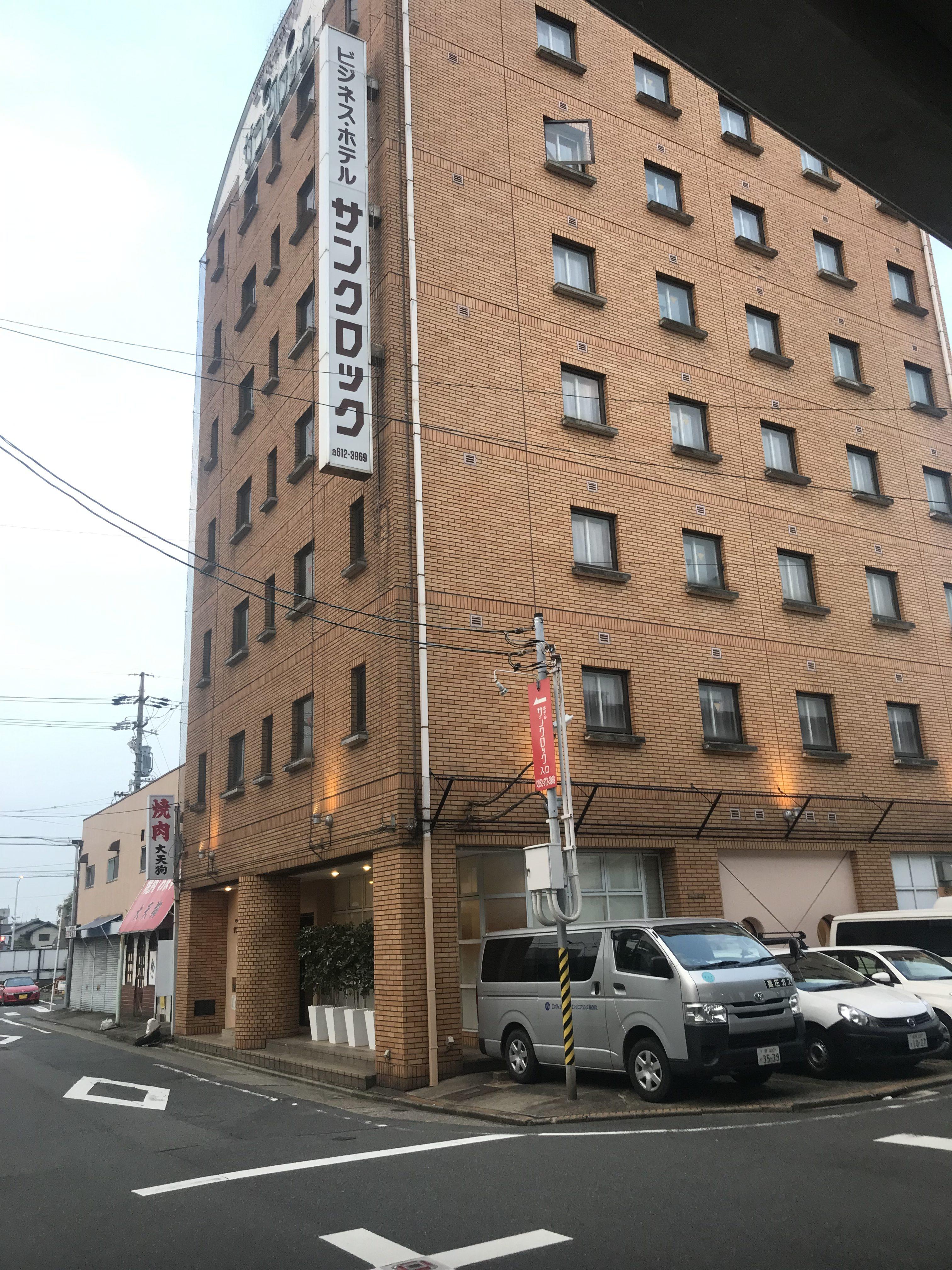 コスパ☆4.5 名古屋市内 柴田駅近 ホテル サンクロック。名古屋駅や日本ガイシホールにも近い超穴場ホテルです!