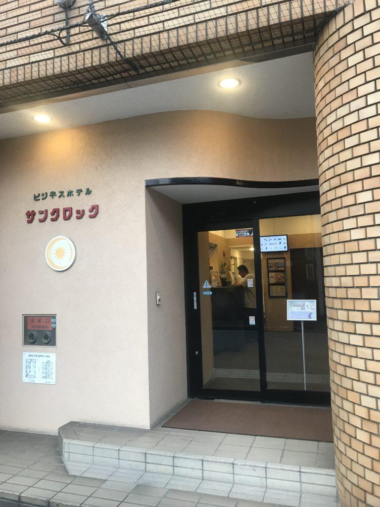 サンクロック 柴田駅 外観