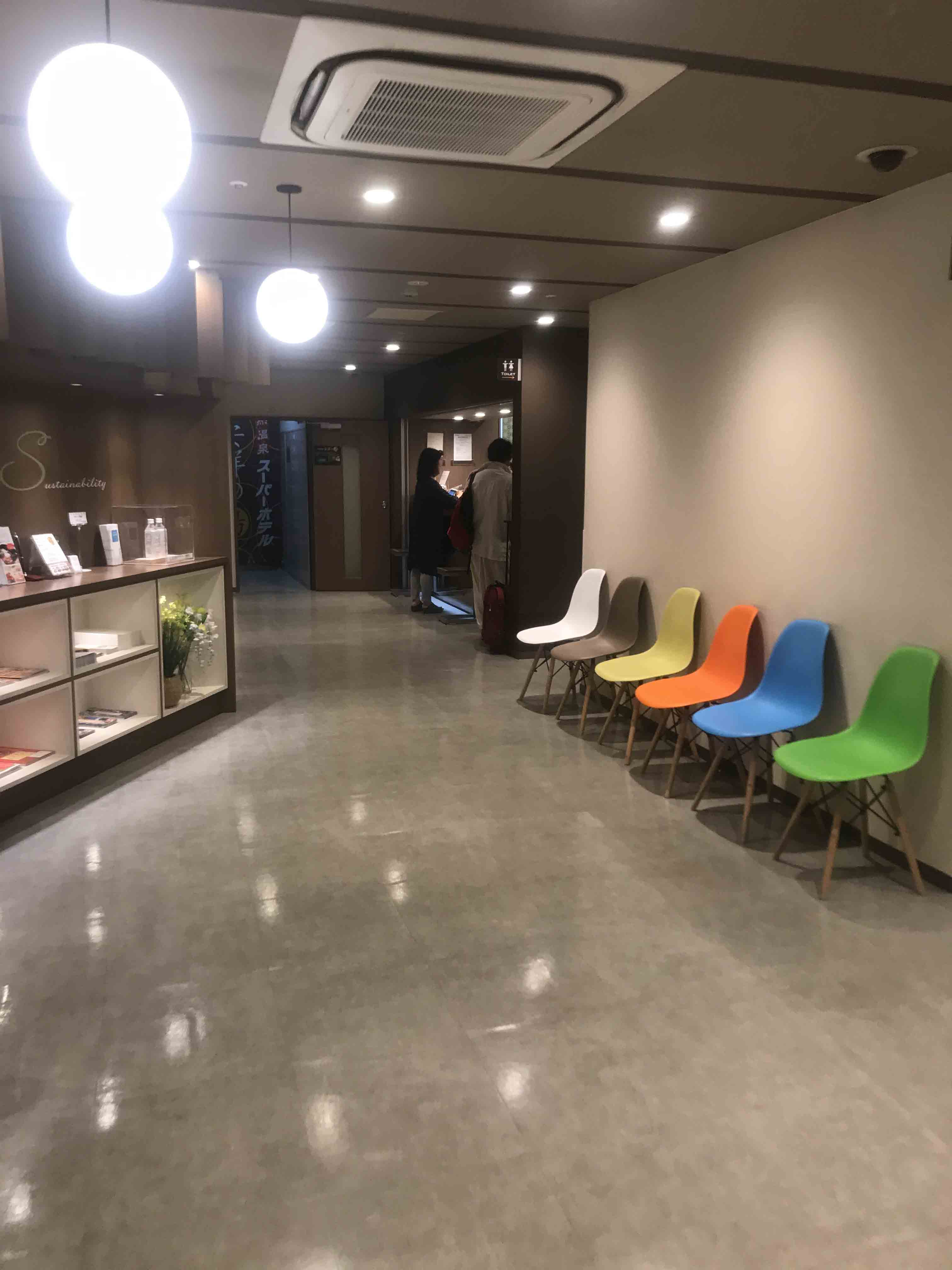 コスパ☆3.8 大分市 大分駅 大分リーガルホテル